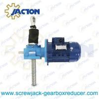 China motor driven 20 ton jack, 12v screw jack, motorized transmission lifter on sale