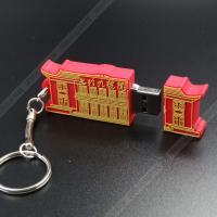 China Promotional Gift logo Stick Mini USB Flash custom USB flash drive with chain on sale