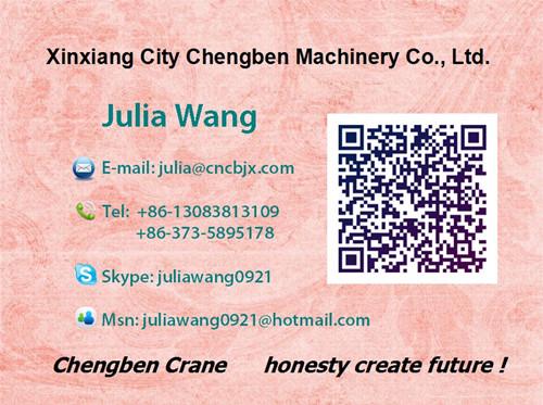 business card 2 for single girder overhead crane
