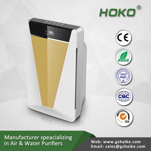 Air purifier golden -A168-05