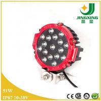 Buy cheap 51W led working light best seller 3W Epistar 51W led working light spot for trucks from Wholesalers