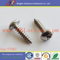 China 18-8 Stainless Steel Truss Head Sheet Metal Screws on sale