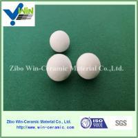 China high temperaturer resistance aluminum oxide ceramic balls catalyst support ball on sale