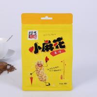 Buy cheap Kraft Paper Tea Coffee Food Packaging Bags Heat Seal With Clear Window from Wholesalers