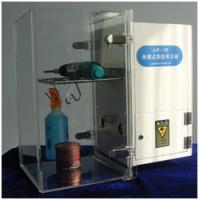 Buy cheap portable multi-purpose 502 fingerprints fuming box from Wholesalers