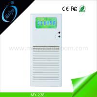Buy cheap fan type air fresshener dispenser from Wholesalers