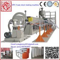 China Best standard epe foam sheet making machine on sale