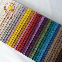 Buy cheap 2018 fall upholstery velvet design from Wholesalers