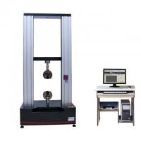 China Metal steel 50KN Universal Testing Machine,UTM,Tensile testing machine on sale