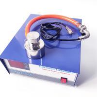 Buy cheap Durable Digital Ultrasonic Generator 300W 33khz For Vibration Screen Generator from Wholesalers