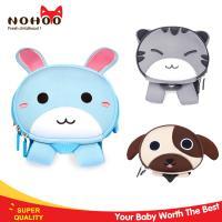 China OEM Lovely Rabbit Kids Hiking Backpacks / Travel Backpack Lightweight For Children on sale