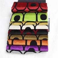 China sofa fabric soft flock fabric sofa fabric for lining on sale