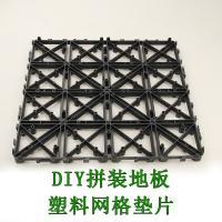 China PB-01 Upgrade Outdoor interlocking mat on sale