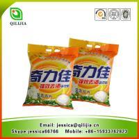 China Qilijia Brand Laundry Washing Powder/Low Foam Clothes Washing Powder on sale