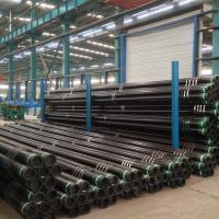"Buy cheap Casing K55 20"" 94 Lb/Ft Ltc Range 3 Steel Pipe API 5ct from Wholesalers"