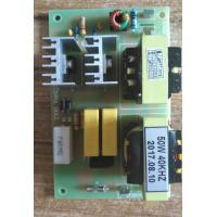 High Amplitude Digital Ultrasonic Generator 50W 40K Circuit