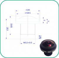 Buy cheap Custom LOGO Fish Eye Wide Angle Lens , CCTV Fisheye LensF1:2.0 Aperture from Wholesalers
