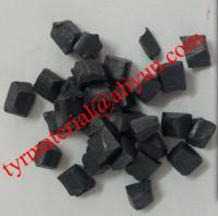 Buy cheap Barium (Ba) metal granules use in evaporation material, thin film coating, CAS 7440-39-3 from Wholesalers