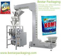China Detergent powder packing machine,washing powder packaging machine on sale