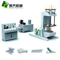 Buy cheap Auto Aluminum Parts Tiltable Gravity Die Casting Machine High Production Efficiency from Wholesalers