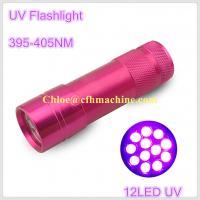 China Red Color Aluminum Alloy 395-405NM Wavelength 12 UV LED Flashlight for leak detection on sale
