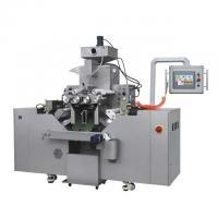 China LTRJ-250 Automatic Paintball Machine Full Product Line on sale