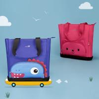 Buy cheap NHK051 Nohoo primary school tutor bag nylon children's handbag from Wholesalers