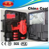 Buy cheap Cheap rebar tying machine tool/automatic rebar bundle tool/cheap quality WL235 from Wholesalers