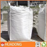 Buy cheap Low price hot sale polypropylene jumbo bag 1 ton 1000kg, woven pp bulk bag with pe liner from Wholesalers