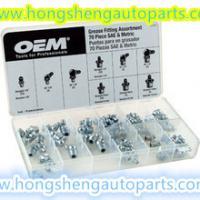 China (HS8019)110 GREASE NIPPLE KITS FOR AUTO HARDWARE KITS on sale