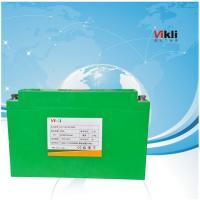 Buy cheap 3.2V 100AH LiFePO4 power solar energy storage battery from Wholesalers