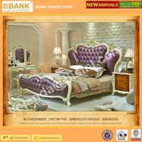 China (BK0109-0002)Luxury Elegent Princess Bed,Wooden Hand Carved Fancy Classical Bedroom Furniture Set, Violet Wedding Bed on sale