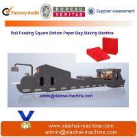 China HD550 Roll Feeding Square Bottom Paper Bag Making Machine on sale