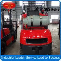 Buy cheap 1T-7T LPG Forklift Truck   2-2.5T Gasoline /LPG Forklift from Wholesalers