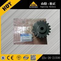 China 22u-26-21530 komatsu travel motor gear komatsu excavator swing motor gear on sale