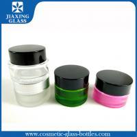 China Luxury Acrylic Glass Cosmetic Jars 55g Cosmetic Cream Jar With Seal on sale