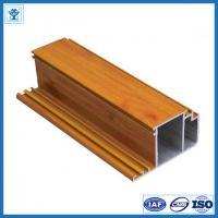 China Chinese new product wood colour aluminium profile rail for sliding door / aluminum railing on sale