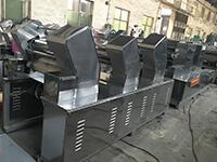 Continuous rolling machine