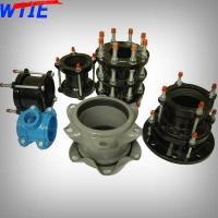Buy cheap Ductile Iron Dismantlings, Flange Adaptors, Couplings from Wholesalers