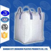 Buy cheap Bulk Bag/Jumbo Bag/Cement bag/1250kgs from Wholesalers