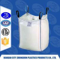 High Quality 1 Ton Jumbo Bag Big Bag For Coal, One Ton Bulk Bag, PP Woven Big Bag For Sand