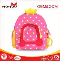Buy cheap Animal Kids School Backpack / Waterproof School bags with Neoprene Material from Wholesalers