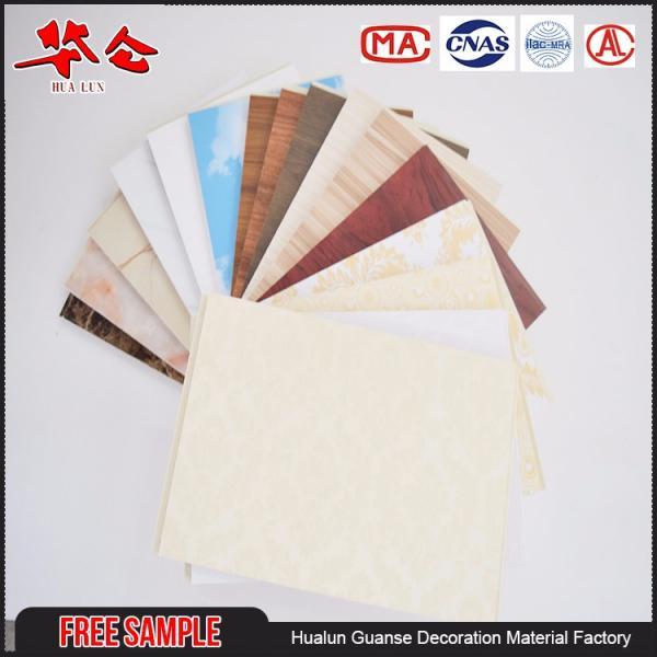 300mm Construction materials decorative interior price pvc wall panel in pakistan