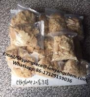 Buy cheap Factory supply EB high quality EB replace bk-edbp high purity EB  (grace@senyangchem.com) from Wholesalers