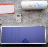 China Blue chrome coating flat panel solar water heater on sale
