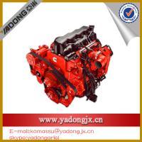 Buy cheap cummins diesel  NT855-C280  engine,CUMMINS Generator from Wholesalers