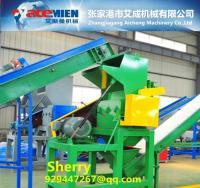 China Plastic Crusher / Pet Bottle Crushing Machine / Industrial Plastic Crusher for PE PP PVC PET on sale