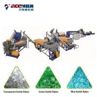 Waste Bottle Woven Bag Plastic Washing Machine , Industrial Washing Line 1000kg/Hour