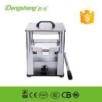 Buy cheap Handy Hydraulic orange juicer machine from Wholesalers