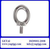 China Eye Bolt Anchor Bolt M36 on sale